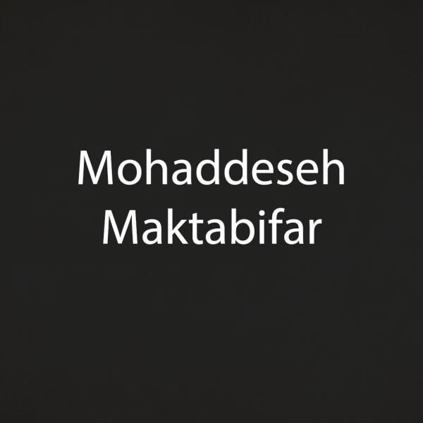 Mohaddeseh